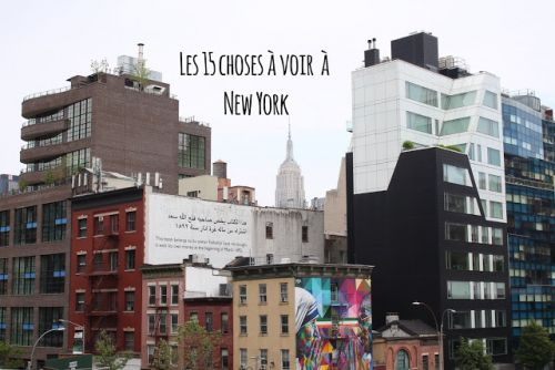 Les 15 choses à faire à New-York