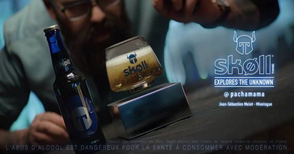 Contest « Unknown Perfect Serve » by Skoll