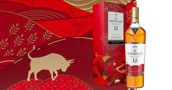 The Macallan 12 ans Double Cask Nouvel an chinois